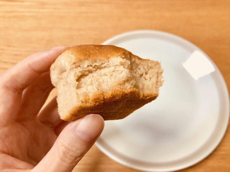 食べかけの米粉パン